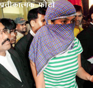 models involved in prostitution arrest in bhopal