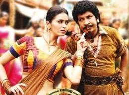 tenali-raman-movie-tamil-04042014