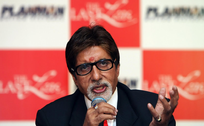 amitabh bachchan said our education is not up to the mark