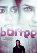 barfee selected for bosan festival