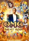 flim review of oh my god