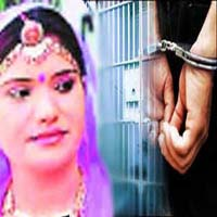 maderna arrested in bhanwari case