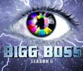this week two member out from big boss-6