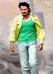 darshan bail application rejected
