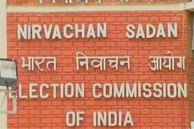 jharkhand election cancelled, election commission should review the decicion