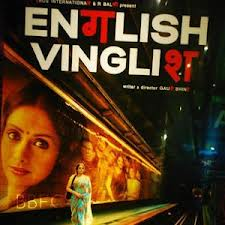 english vinglish earned more bucks