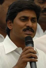 ed questioned from  jagan to 14 days