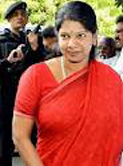 kanimozhi and 5 accused s bail hearing on friday