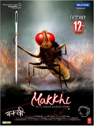 flim review of makhi