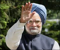 manmohan on petro price