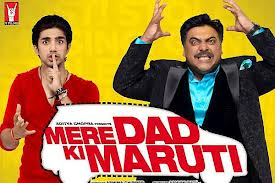 mere dad ki maruti will release on march