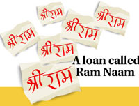 ram name loan from a bank