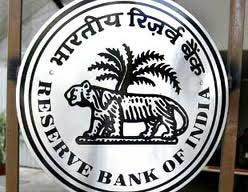 rbi on rate