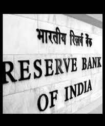 reserve bank unlikely to increase rates