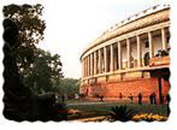 Rang out in Parliament demanding the resignation of Chidambaram