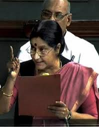 shushma swaraj in parliament on lok pal bill
