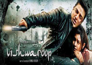 vishwaroopam-part-2-in-progress