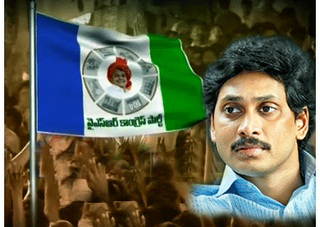 YSR Jaganmohan Reddy, on Saturday challenged the Congress party