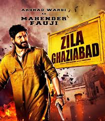 controversy-over-zila-ghaziabad-begins